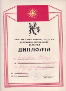 ful kontakt vice bitola 25.10.1992 001