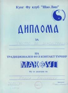 makful demonstr. 27.03.1993 001