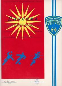 samoodbrana 16.12.1994 001