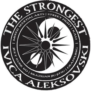 strongest_logo
