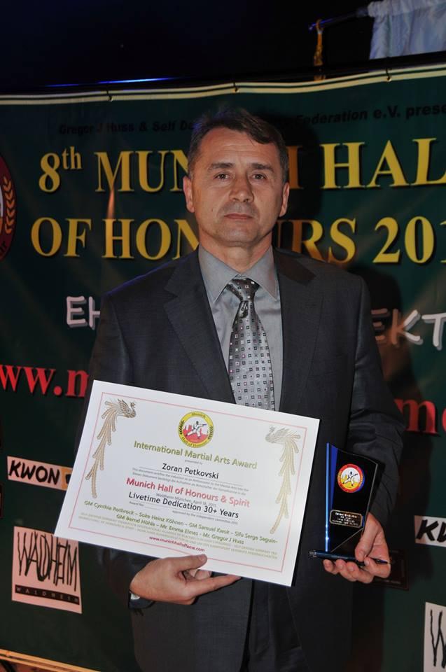 Zoran Petkovski - Hall of Honor 2015