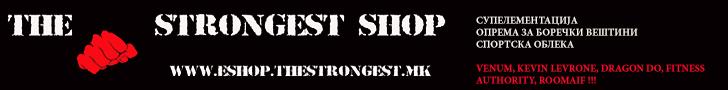 The Strongest EShop